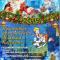 Новогодний праздник для детей 16 декабря 2018 года