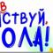 Продолжение занятий по русскому языку как родному для школьников